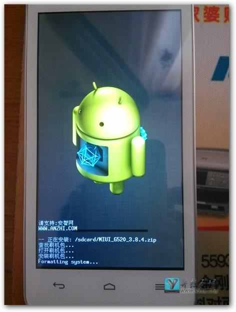 华为G520联通版手机刷机教程