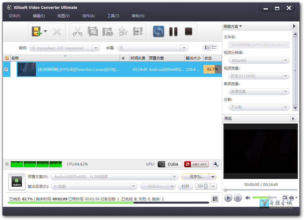 支持ATI显卡加速的视频转换软件